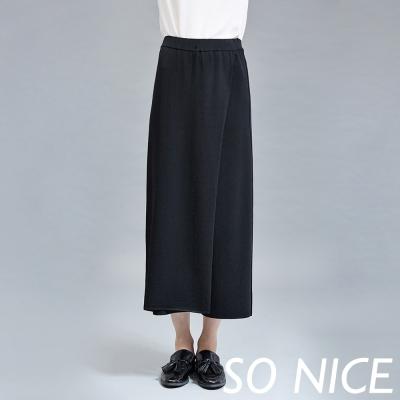 SO-NICE時尚設計針織寬版裙褲