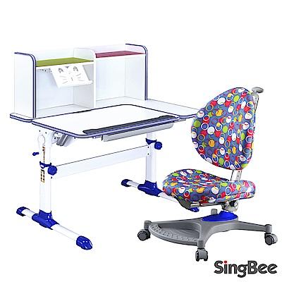 SingBee欣美 智能小博士L桌椅組【網路限定】-105x70x74cm