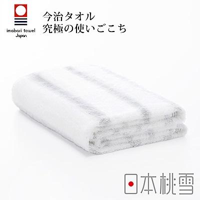 日本桃雪今治輕柔橫條浴巾(寧靜灰)