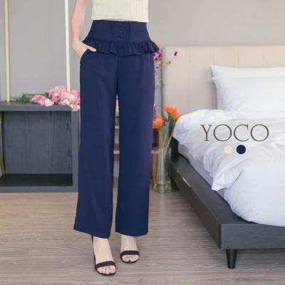 東京著衣-yoco 氣質荷葉垂墜感造型寬管褲-S.M.L(共二色)