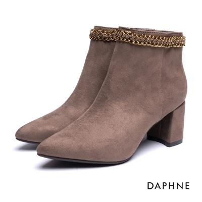 達芙妮DAPHNE 短靴-鏈條編織絨布粗中跟踝靴-卡其