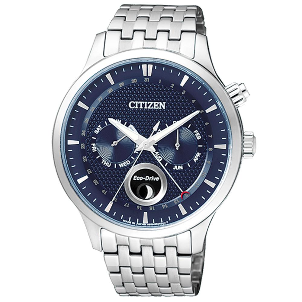 CITIZEN 星辰 極光時尚大錶面腕錶(AP1050-56L)-藍/42.5mm