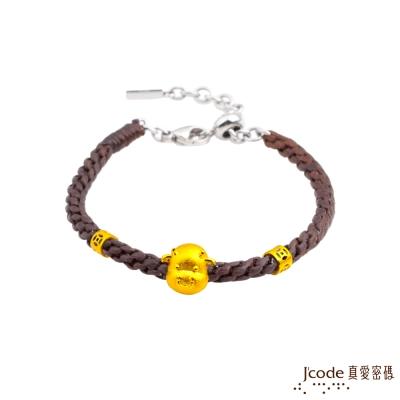 J'code真愛密碼 圓滿招貴人-牛 黃金編織手鍊