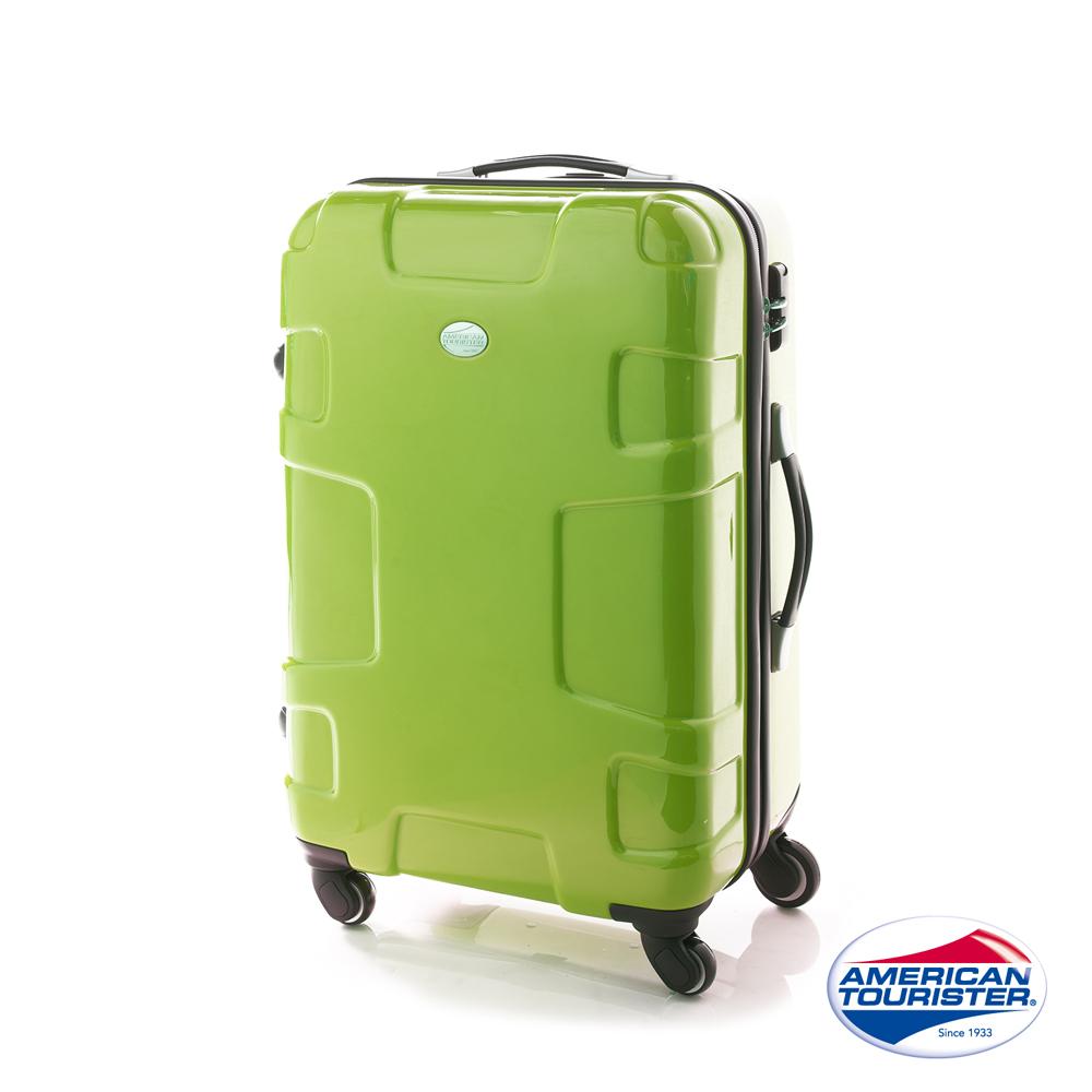 AT美國旅行者  25吋Puzzle Lite變形金剛硬殼四輪行李箱(青蘋果)