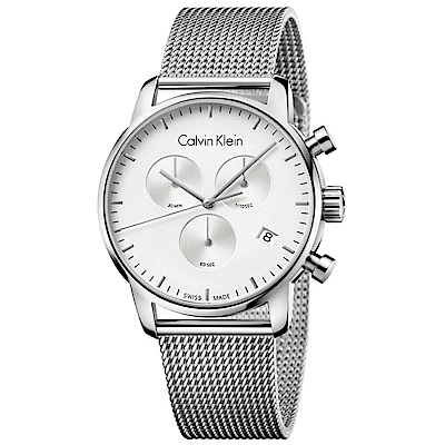 CK CALVIN KLEIN City 都會系列三眼銀色錶盤計時米蘭帶手錶-43mm