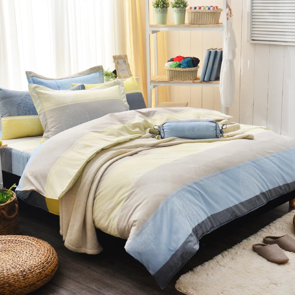 Goelia 索思 加大 活性印染超細纖 全鋪棉床包兩用被四件組