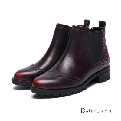 達芙妮DAPHNE-短靴-刷舊金屬色鉚釘後跟雀兒喜靴-酒紅8H