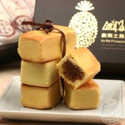 奧瑪烘焙 高雄精品金鑽土鳳梨酥禮盒(10入/盒)x10盒
