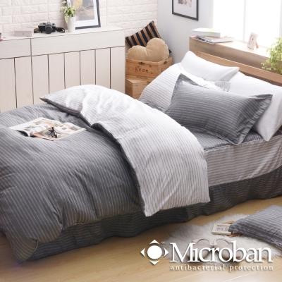 Microban 晨曦時光 台灣製雙人六件式抗菌床罩組