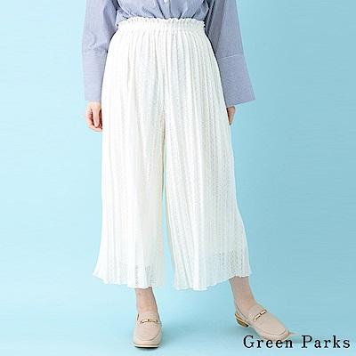 Green Parks 氣質蕾絲花邊寬褲