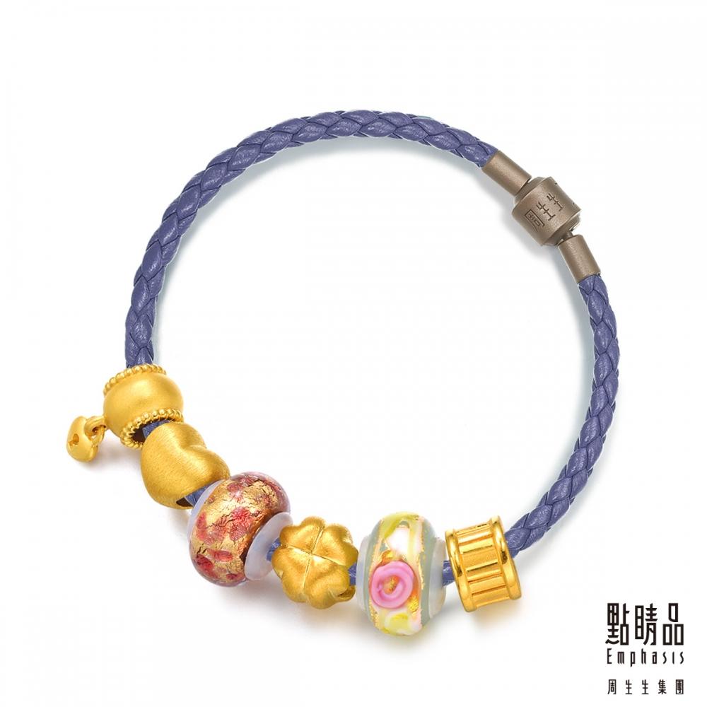 點睛品 Charme Murano Glass「永恆之愛」黃金彩色琉璃串珠手鍊