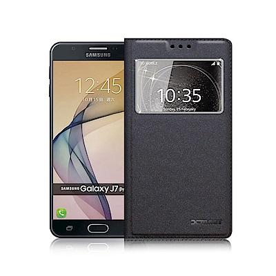 Xmart Samsung Galaxy J7 Prime 宇宙之星視窗支架皮套
