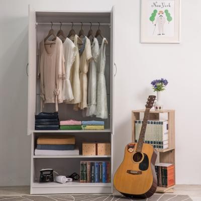 TZUMii 雅緻二門二格衣櫥-凝雪白