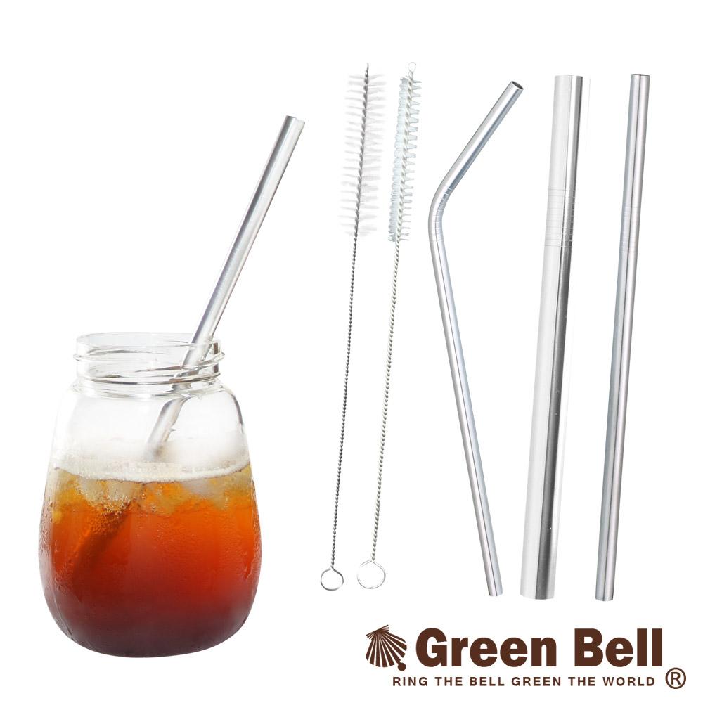 GREEN BELL綠貝 304不鏽鋼安全無毒吸管綜合6入組(另附吸管清潔刷6入)