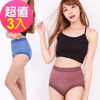 內褲 包覆頂級40針100%蠶絲高腰三角內褲三件組 Chlansilk 闕蘭絹