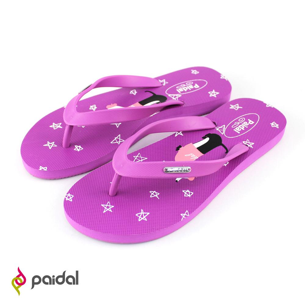 Paidal可愛臘腸狗足弓夾腳拖鞋-夢幻紫