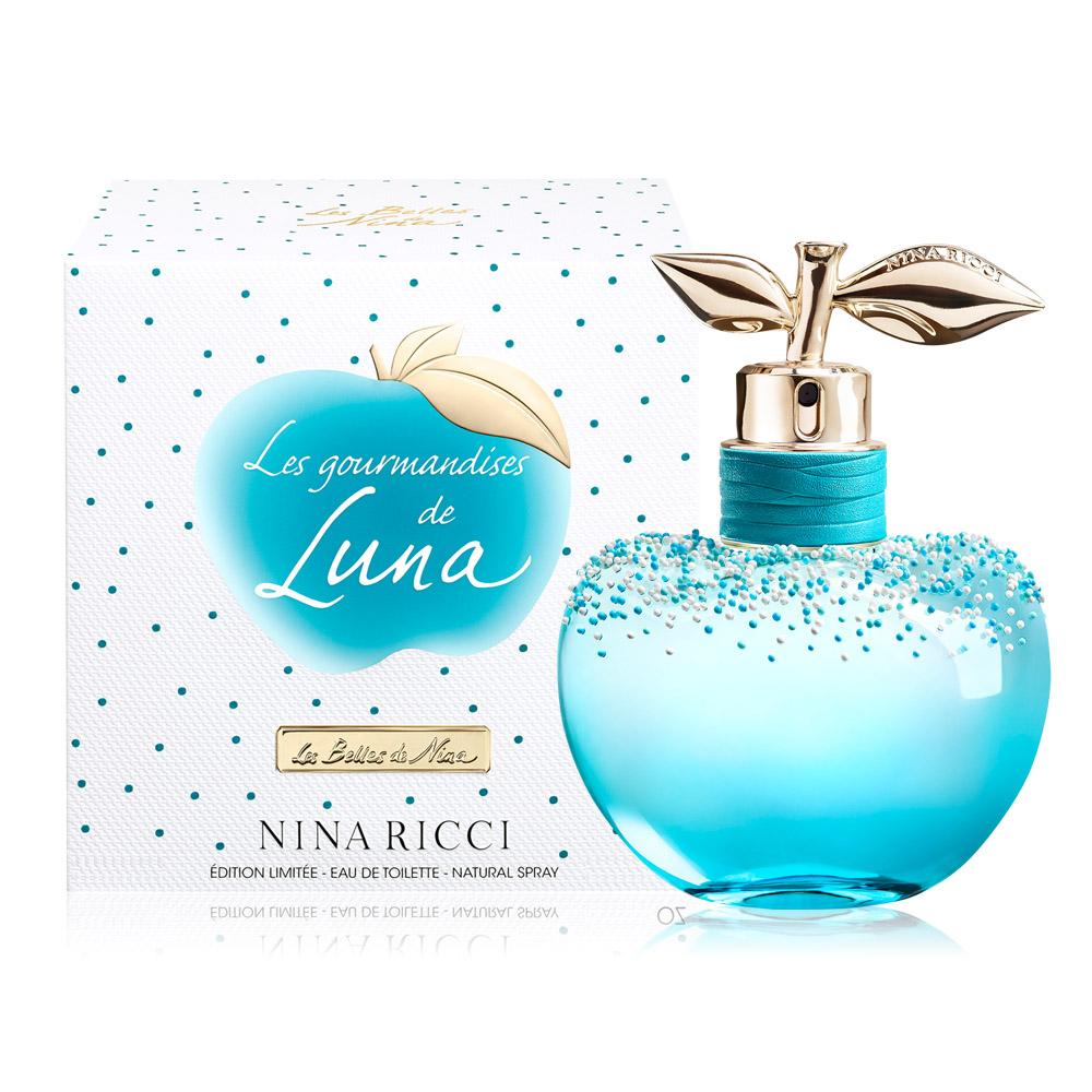 NINA RICCI 露娜繽紛樂女性淡香水50ml-加贈隨機小香