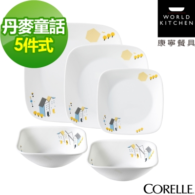 CORELLE康寧 丹麥童話5件式方形餐盤組(503)