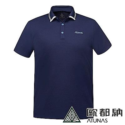 【ATUNAS 歐都納】男款素色防曬抑菌抗臭涼爽短袖POLO衫A-P1806M深藍