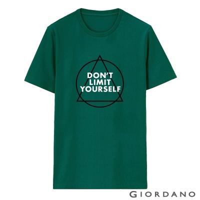 GIORDANO-男裝字母印花純棉修身短袖T恤-38-濕地綠色