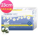 Natracare英國綠可兒有機無氯衛生棉 加厚柔棉/一般日用-14片裝x4盒