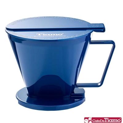 Tiamo Smart2Coffee 咖啡濾杯-三色(HG5569)
