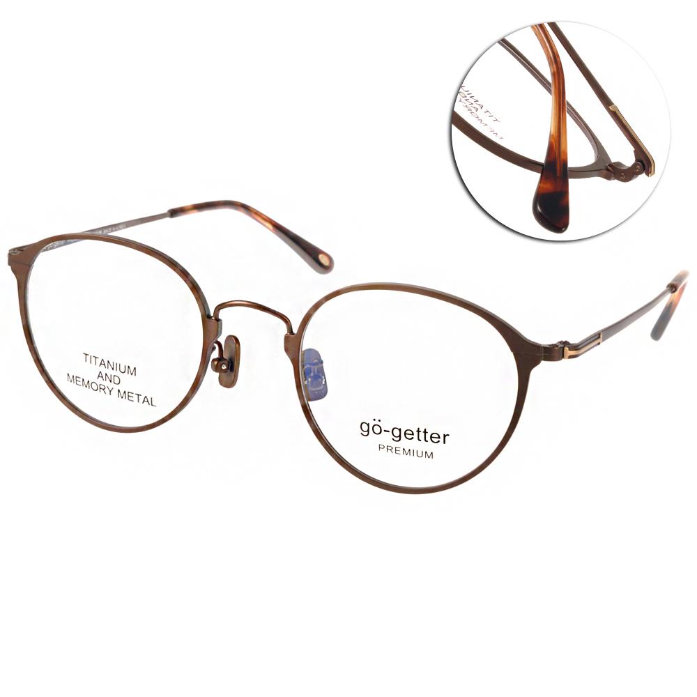 Go-Getter眼鏡 圓框β鈦系列/棕#GO3014 C03