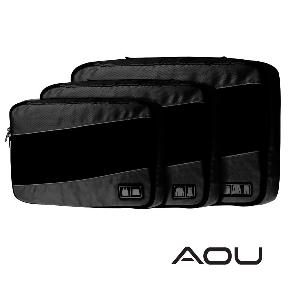 AOU 透氣輕量旅行配件 多功能萬用包 單層衣物收納袋3件組(多色任選)66-034 product image 1