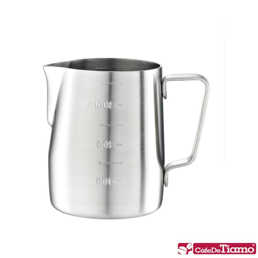 Tiamo 專業內外刻度不鏽鋼拉花杯360cc-砂光款(HC7083)
