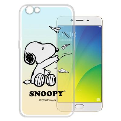 史努比/SNOOPY 正版授權 OPPO R9s 5.5吋 漸層彩繪手機殼(紙飛...