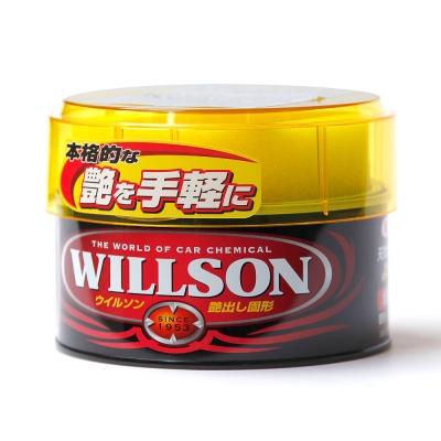 Willson 車身拋光保養固體蠟