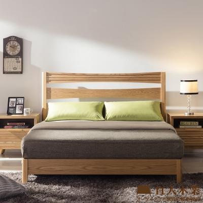 日本直人木業-SMART北歐風簡約5尺雙人床組