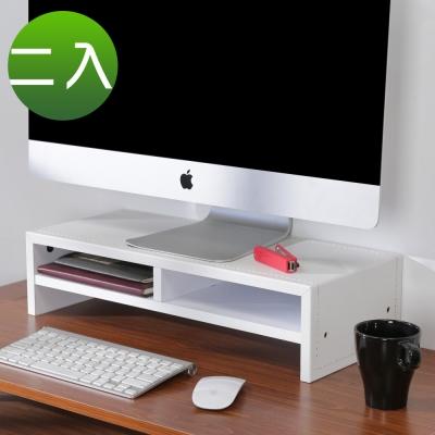 BuyJM低甲醛白馬鞍皮雙層桌上置物架/螢幕架2入組-DIY