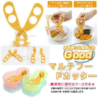 【超值2入】kiret 日本 多功能食物剪刀-贈收納研磨兩用盒 多色隨機