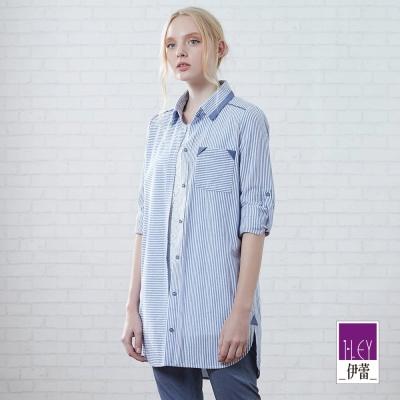 ILEY伊蕾 簡約嫩甜條紋長版上衣(粉/藍)-動態show