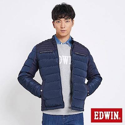 EDWIN 冒險旗行騎士風羽絨外套-男-丈青