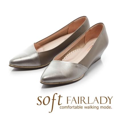 Fair Lady Soft 芯太軟 前衛金屬系拼接尖頭楔型鞋 霧面灰