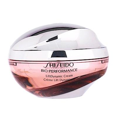 SHISEIDO資生堂 國際櫃 百優全緊緻立體乳霜50ml 福利品