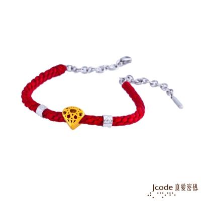 J'code真愛密碼 一克拉黃金/純銀手鍊-紅編織蠟繩