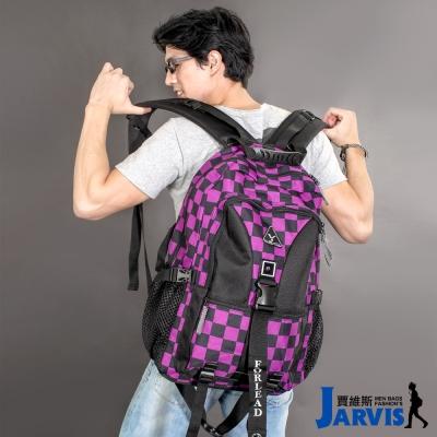 Jarvis 大後背包 休閒多功能-炫彩格調-8818