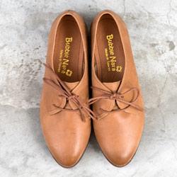 日出森林軟皮氣墊鞋