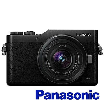 Panasonic DC-GF9 K鏡組 黑色 公司貨