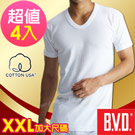 BVD 100%純棉 短袖U領衫-XXL(加大尺碼)4入組-台灣製造