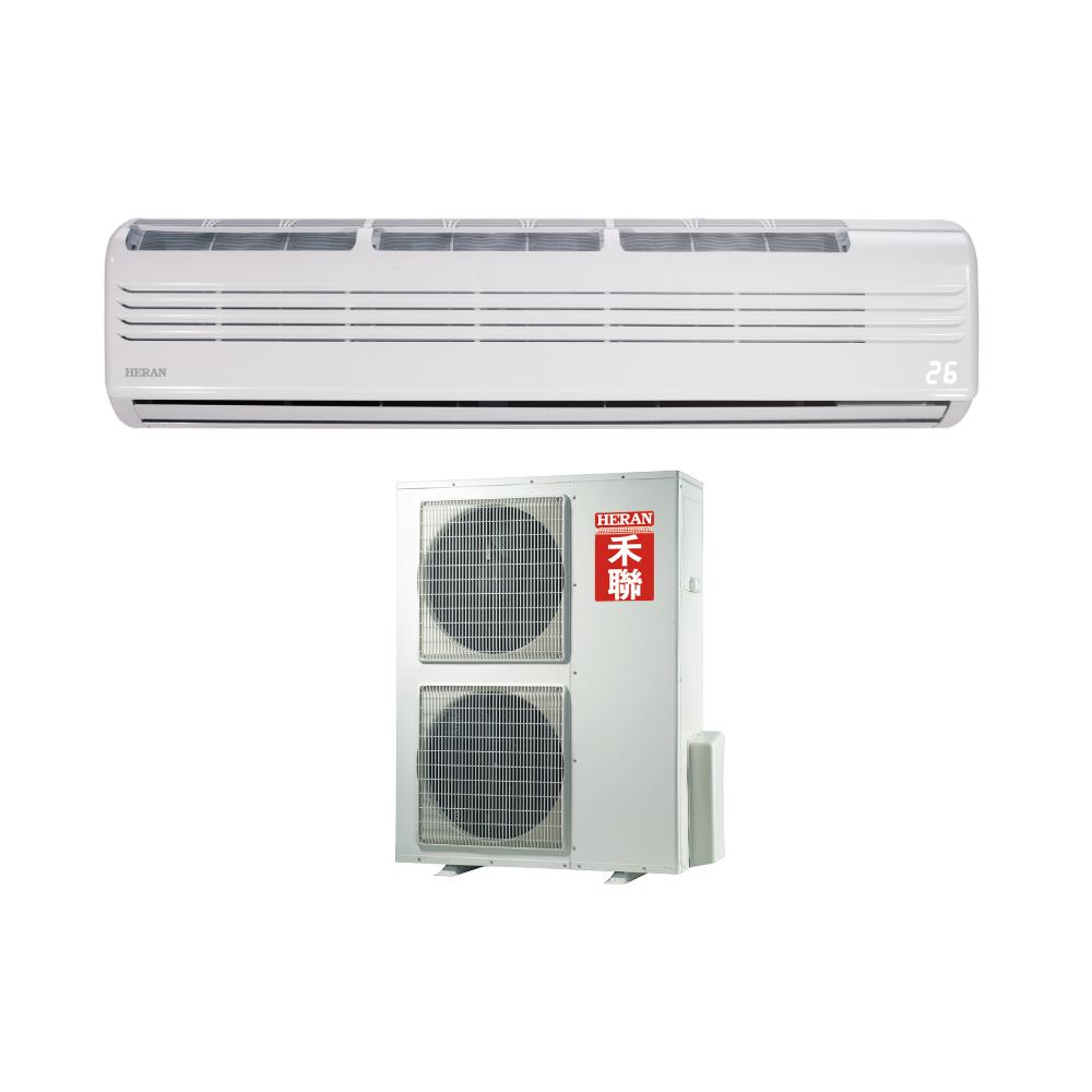HERAN禾聯 23-27坪 定頻1對1冷專型 (HI-140F9/HO-1405)