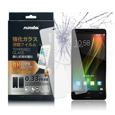 NISDA  InFocus M810 鋼化 9H 0.33mm玻璃螢幕貼