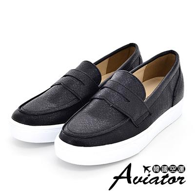 Aviator*韓國空運-正韓製簡約一字寬帶壓紋皮革休閒鞋-黑