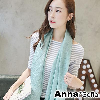 AnnaSofia 清新立體方摺 拷克邊圍巾披肩(淺藍綠系)