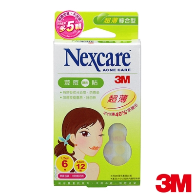 3M超薄型荳痘隱形貼(超薄綜合型+5顆促銷包)