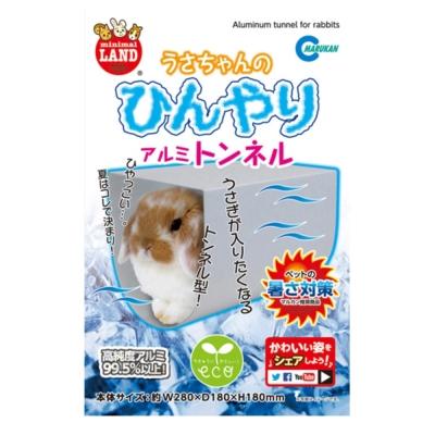 日本Marukan 兔兔用 鋁製避暑涼窩 半圓形【ML-127】