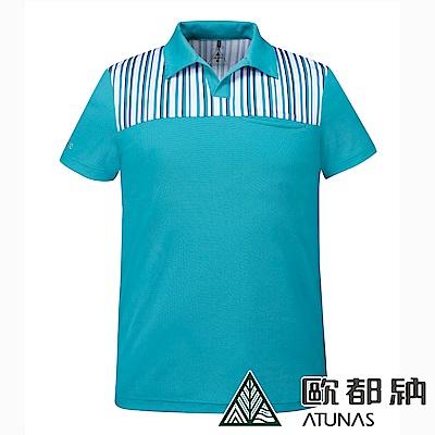 【ATUNAS 歐都納】男款涼感吸濕排汗透氣防曬短袖POLO衫A-P1814M湖綠